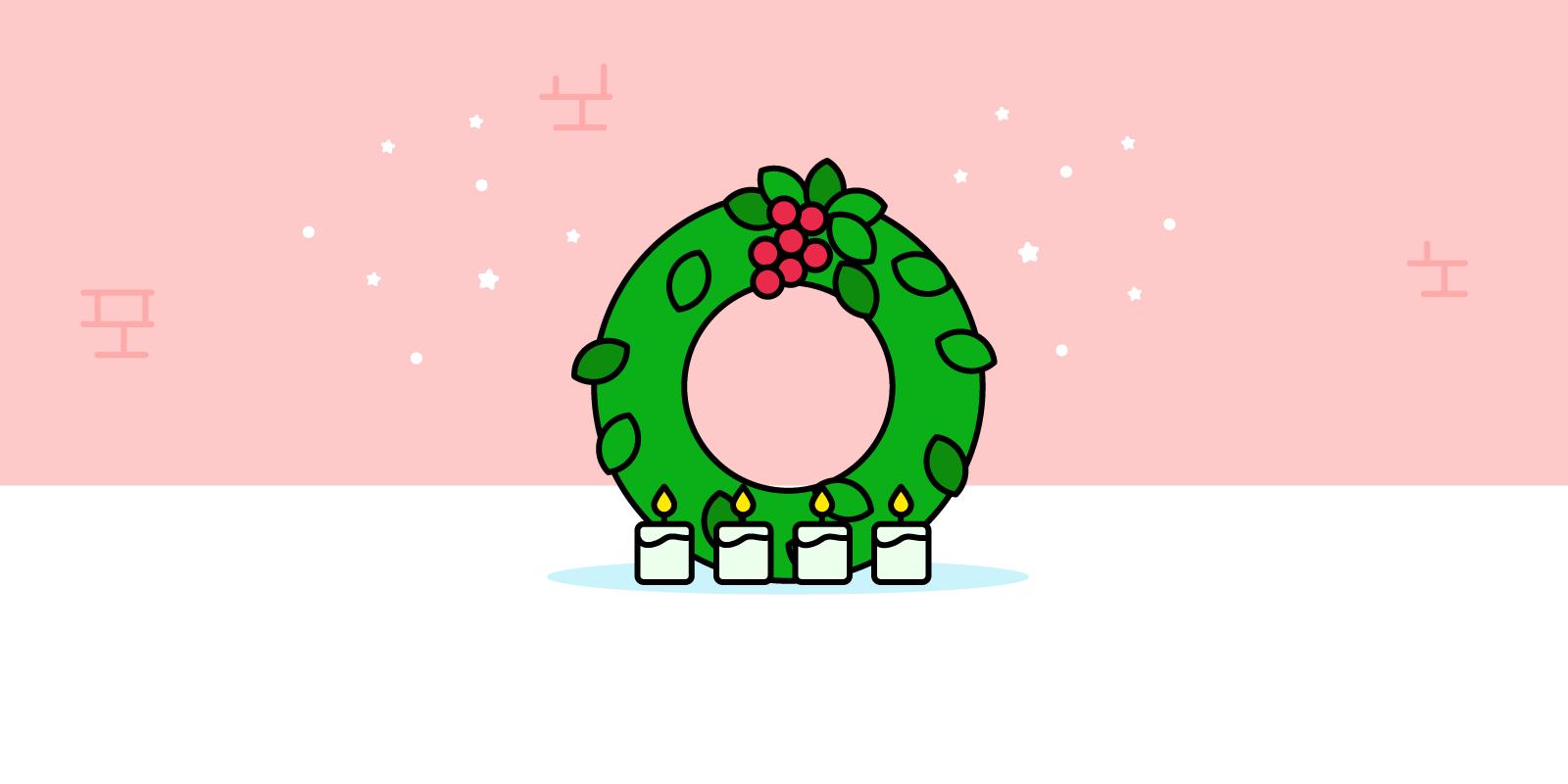 advents-wreath